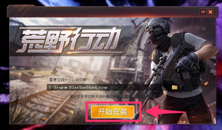 knives-out-china-new-map-6