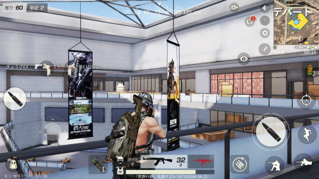 knives-out-new-map-17-Department_store-1
