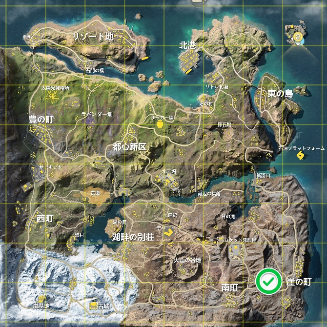 knives-out-new-map-9-cliff-town