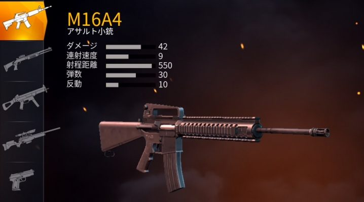 knives-out-update-m16-cs-lr4-1