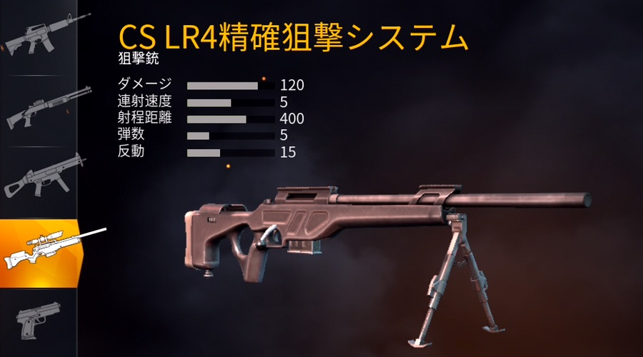 knives-out-update-m16-cs-lr4-2