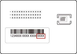 切替対象SIMカードのICCID/製造番号の「下4桁」を確認