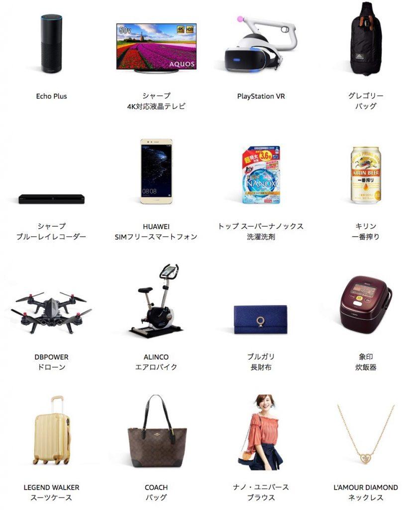 画像出典:Amazonタイムセール目玉商品(一部)