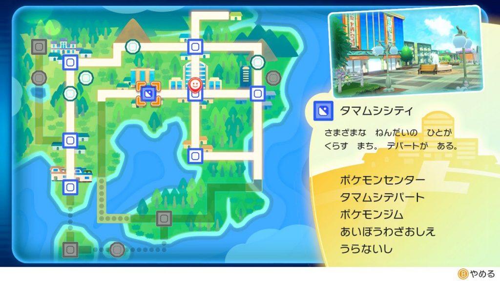 マップの中央にある町「タマムシティ」。