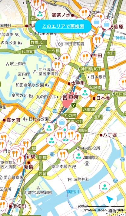 ②GPSをONにしていると現在地周辺のPayPay対応店舗が表示される。地図は拡大、縮小、移動ができる。調べたいエリアに移動し「このエリアで再検索」をタップすると再度検索できる。