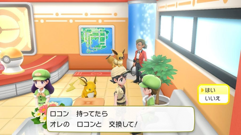 交換対象となるポケモンを捕まえた後、ポケモンセンターのトレーナーに話しかけると交換できる。