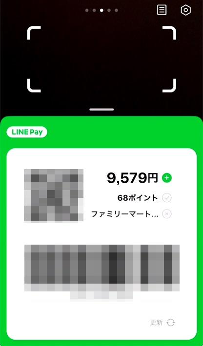 4.QRコード画面が表示されるので、店頭のレジの決済に使います。