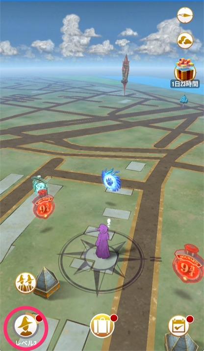 ホーム画面から「魔法省ID」をタップ