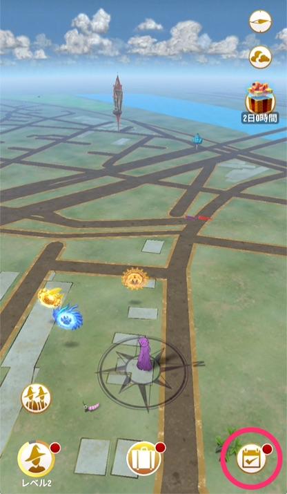 デイリーミッションメニューにアクセスするには、地図画面から右下のボタンをタップ