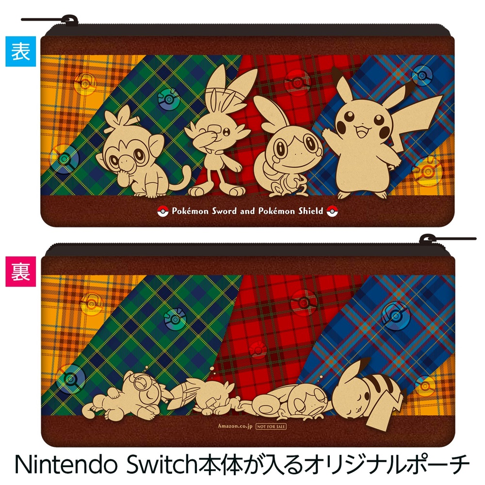 プライムデー限定販売として、Nintendo Swichが入る「オリジナルパスケース」付属
