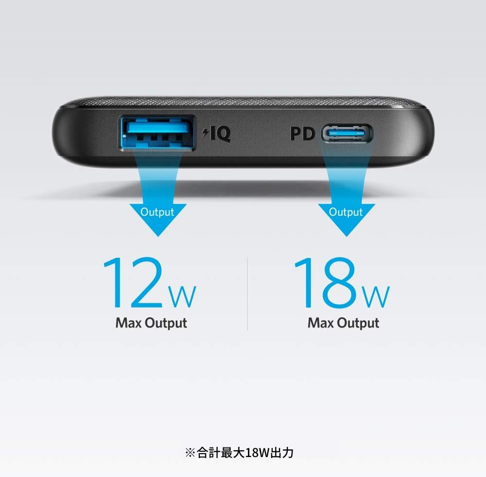 POWERIQ搭載「USB-A」とPD対応「USB-Cポート」の2つのポート