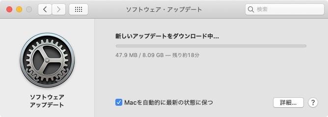 アップデートが開始されるので、プログレスバーが進むのを待ちます。